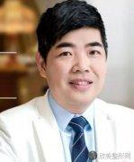 南京艺星[Yestar]汪树杰医生做隆鼻过程介绍~收费会不会很贵