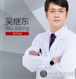 重庆美莱整形医院吴继东医生
