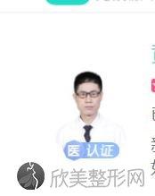郑州东方整形美容医院黄军伟院长