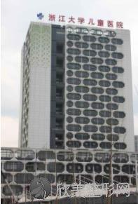 浙江大学医学院第二附属医院整形外科