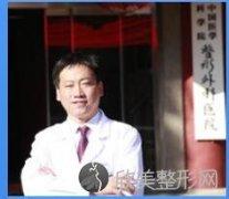 八大处整形医院王永钱医生做下颌角磨骨技术怎么样?贵不贵?