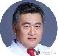 北京八大处医院王佳琦医生做面部填充技术如何?价格贵不贵?