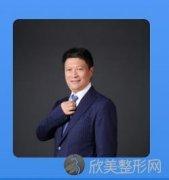 做面部年轻化手术过程分享~来北京八大处马继光医生这里看看吧
