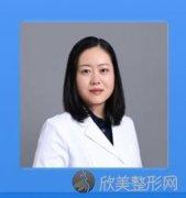 光子嫩肤效果好不好?北京八大处李洁医生技术如何?