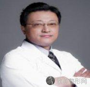 北京八大处唐晓军医生你了解多少?双眼皮效果如何