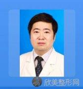 北京八大处整形美容医院蔡磊医生做面部填充技术好不好?