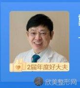 上海九院整形美容外科戴传昌医生做隆鼻价格区间在多少?来看详细介绍