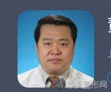 上海九院整形美容外科董佳生综合实力如何?医生做隆鼻技术点评