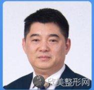 上海九院章一新医生个人简介来了~内附鼻综合整形收费明细
