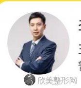 上海华美李欣言医生做激光祛斑手术有效吗?医生个人口碑介绍