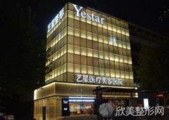 杭州具有热玛吉项目的医院有那几家?来看医院推荐吧