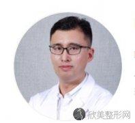南京美范陈富旺医生个人资料介绍~眼部整形效果及价格