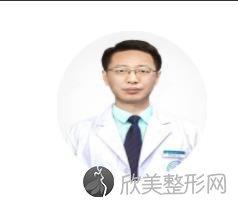广州中家医家庭医生口腔医院华志熙