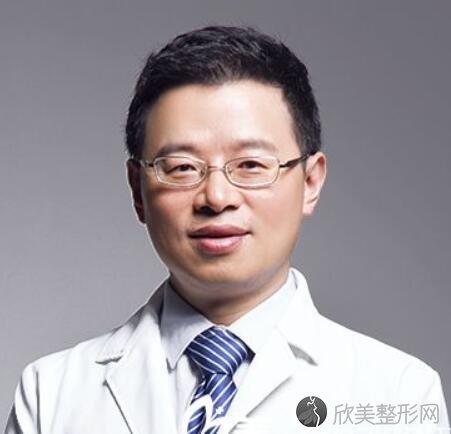 南京医科大学友谊整形美容外科医院林金德医生