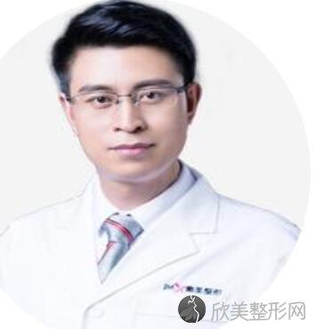 贵阳美贝尔医疗美容医院宋俊辉医生
