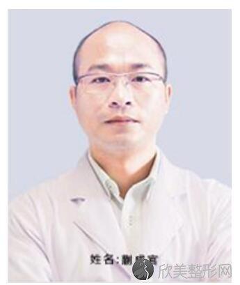 南京春语医疗美容蒯成官医生
