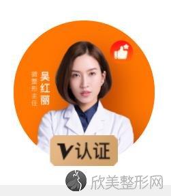 杭州格莱美医疗美容医院吴红丽医生