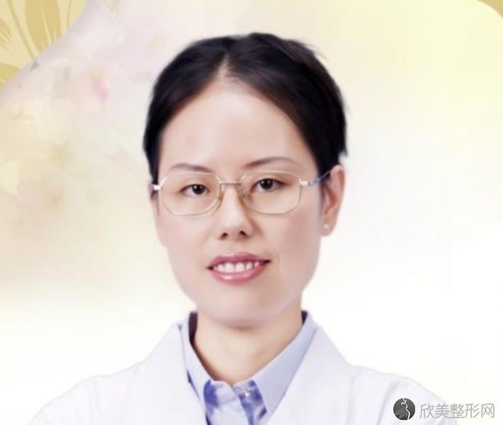 杭州珈禾徐丹医生