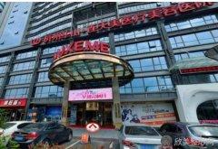 杭州华山连天美容医院怎么样?做隆鼻可不可靠?