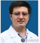 八大处疤痕修复专家王连召医生医生做疤痕修复技术可靠吗?