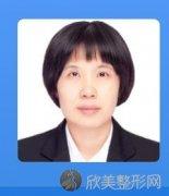 山东省立医院曹永倩做激光去眼袋手术全过程分享~案例