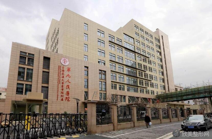 上海九院可以做热玛吉吗,多少钱?做热玛吉价格大概是多少?