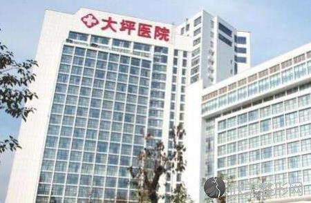 重庆大坪医院可以祛斑吗?价格贵不贵呢?价格表参考