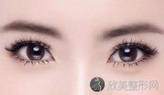 北京一美整形医院激光去眼袋效果好不好?持久吗?优点是什么?