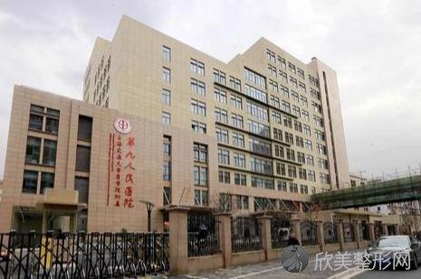 上海市第九医院吸脂技术如何?小姐姐真实案例分享,来看术后效果图!