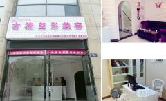 杭州艾恒美医疗美容医院做除皱怎么样?附医生团队介绍和案例