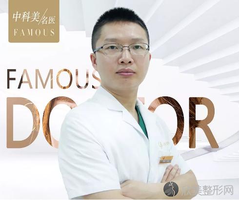 广州中科美邓咏医生做双眼皮怎么样?附双眼皮真实案例图