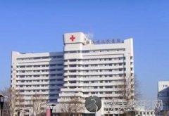 潍坊市人民医院能做光子嫩肤吗?附医院做面部美容费用表