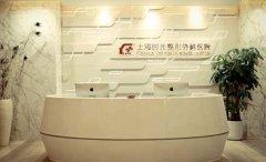 上海丰胸好的医院是哪家