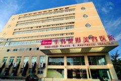 北京歪鼻矫正哪个医院好