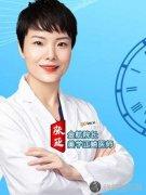重庆金航口腔医院张亚医生怎么样?