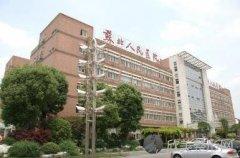 扬州市苏北医院激光祛痘多少钱?有哪些注意事项你要知道的