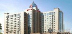 兰州(甘肃)三甲整形医院排名是多少?在线查询价格表
