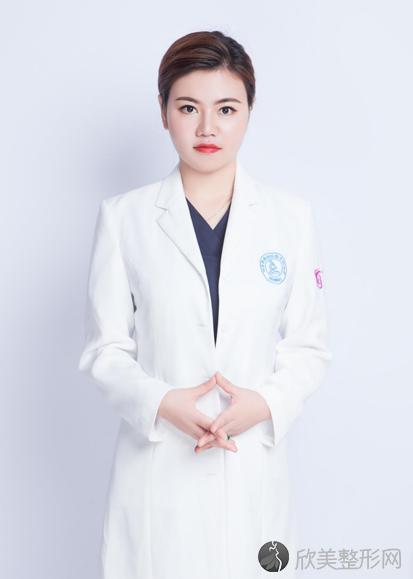 罗芳医生简介_成都驻颜整形美容医院
