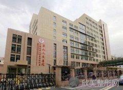 上海九院整形怎么样?上海九院眼部整形价目表一览