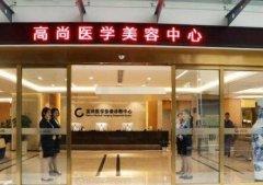 广州美容整形医院出名的有哪些