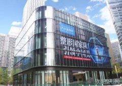 北京脂肪填充医院排名前十最新版本!多种风格供你选择