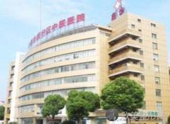 上海市闵行区中医院整形科怎么样?双眼皮案例+恢复效果图一览