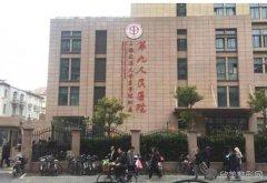 上海九院朱慧敏案例分享~来看做双眼皮前后的对比吧!