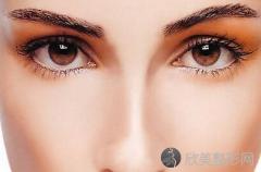 科普:眼部整形的常见项目有哪些?