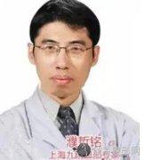 上海九院的濮哲铭医生做隆鼻修复效果怎么样?价格贵不贵?