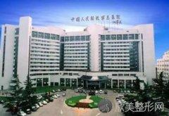 医院推荐|北京哪里隆鼻做的好?分享靠谱的隆鼻医院