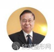 庄洪兴医生擅长做哪些项目?其学术成就有哪些
