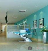 上海全口种植牙价格便宜口碑好的私立医院排名公布!
