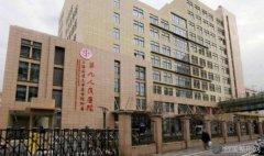 上海九院双眼皮修复多少钱?哪个医生好?附医生信息介绍及手