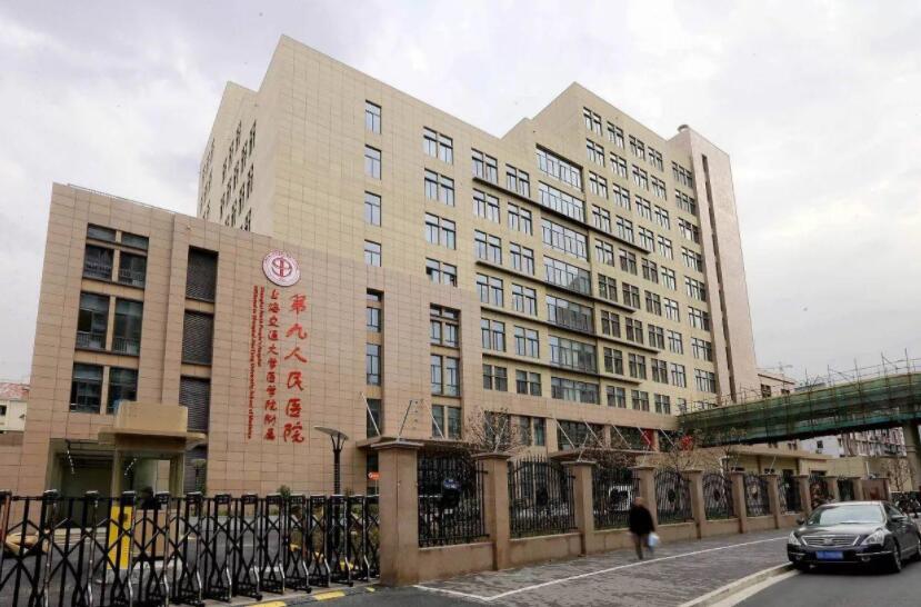 上海九院治疗太田痣怎么样?附案例及价格表